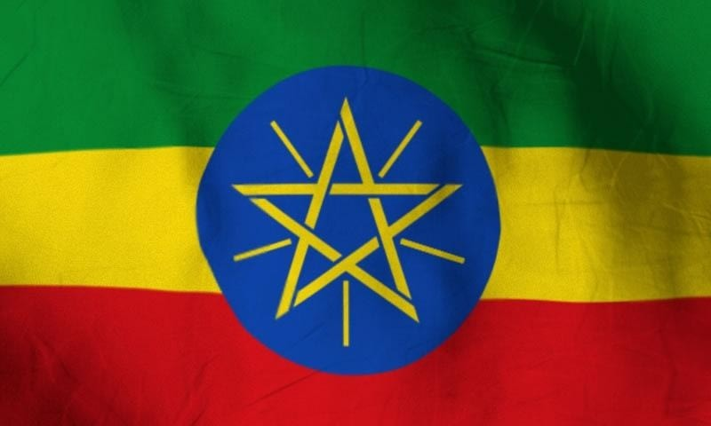 Äthiopia Sidamo G. 2